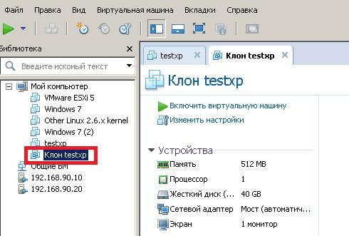 Proxycap, программа для работы с прокси серверами, настройка.